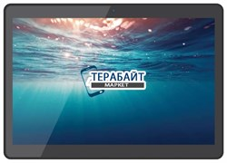 Digma Plane 9506 4G МАТРИЦА ЭКРАН ДИСПЛЕЙ