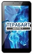 Digma Plane 7000Z 3G МАТРИЦА ЭКРАН ДИСПЛЕЙ
