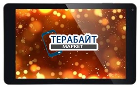 Digma Plane 1700B 4G МАТРИЦА ДИСПЛЕЙ ЭКРАН
