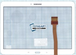 Сенсор (тачскрин) для планшета Samsung Galaxy Tab 4 10.1 SM-T530