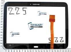 Тачскрин для планшета Samsung Galaxy Tab 3 10.1 P5200 P5210