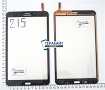 Сенсор (тачскрин) для планшета Samsung Galaxy Tab 4 8.0 SM-T330