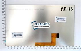 Матрица для планшета Oysters T102 MS 3G