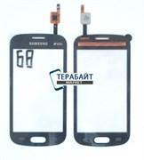 Сенсор (тачскрин) для телефона Samsung Galaxy Trend GT-S7392 черный