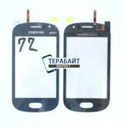 Сенсор (тачскрин) Samsung Galaxy Fame GT-S6810 темносиний
