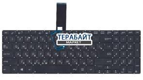 Клавиатура для ноутбука Asus K551LN