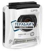 HP F310 GPS АККУМУЛЯТОР АКБ БАТАРЕЯ