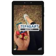 Irbis TZ865 МАТРИЦА ДИСПЛЕЙ ЭКРАН