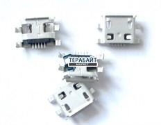 Системный разъем (гнездо) зарядки micro usb 04 для планшетов и телефонов