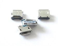 Системный разъем (гнездо) зарядки micro usb 10 для планшетов и телефонов