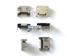 Системный разъем (гнездо) зарядки micro usb 15 для планшетов и телефонов