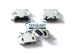Системный разъем (гнездо) зарядки micro usb 21 для планшетов и телефонов