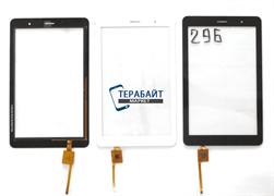 Тачскрин для планшета SUPRA M741G