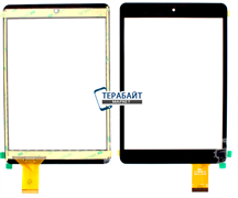 Тачскрин для планшета EXEQ P-842