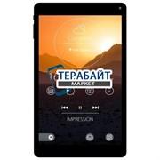 Impression ImPAD M101 МАТРИЦА ДИСПЛЕЙ ЭКРАН