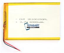 Аккумулятор 3,5x140x90мм 3.7V 6000mAh