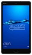 Huawei MediaPad M3 Lite 8.0 МАТРИЦА ДИСПЛЕЙ ЭКРАН