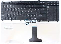 Клавиатура для ноутбука Toshiba Satellite l550