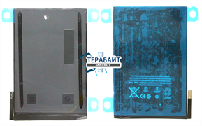 Ipad mini (a1432) аккумулятор акб батарея (оригинал)