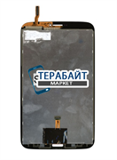 Модуль (матрица + тачскрин) Samsung Galaxy Tab 3 8.0 SM-T311 черный