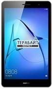 Huawei Mediapad T3 7.0 8Gb 3G ТАЧСКРИН СЕНСОР СТЕКЛО