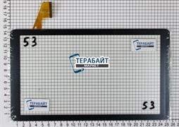 Digma Optima 1103M (TS1074AW) ТАЧСКРИН СЕНСОР СТЕКЛО