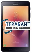 Samsung Galaxy Tab A 8.0 SM-T385 МАТРИЦА ДИСПЛЕЙ ЭКРАН