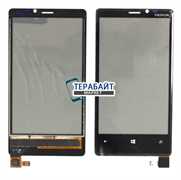 Тачскрин для телефона Nokia Lumia 920