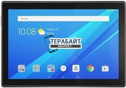 Lenovo Tab 4 TB-X304F ТАЧСКРИН СЕНСОР СТЕКЛО