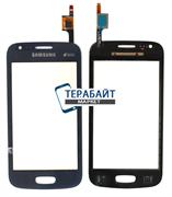 Сенсор (тачскрин) Samsung Galaxy Ace 3 GT-S7270 черный