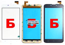 4Good S605m 3G ТАЧСКРИН СЕНСОР СТЕКЛО