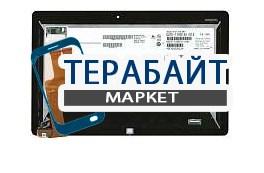Тачскрин с матрицей для планшета Asus VivoTab TF810C TF810