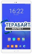 Teclast T8 МАТРИЦА ДИСПЛЕЙ ЭКРАН