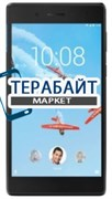 Lenovo Tab 4 TB-7304X ТАЧСКРИН СЕНСОР СТЕКЛО