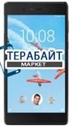 Lenovo Tab 4 TB-7304X МАТРИЦА ДИСПЛЕЙ ЭКРАН