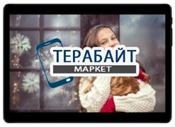 IRBIS TZ968 МАТРИЦА ДИСПЛЕЙ ЭКРАН