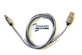 Кабель провод USB Type-C на USB 2.0