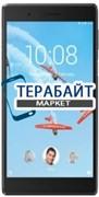 Lenovo Tab 4 TB-7504X ТАЧСКРИН СЕНСОР СТЕКЛО