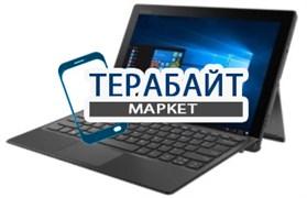 Lenovo Miix 520 12 ТАЧСКРИН СЕНСОР СТЕКЛО