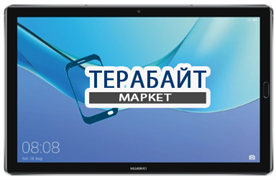 Huawei MediaPad M5 10.8 WiFi МАТРИЦА ДИСПЛЕЙ ЭКРАН