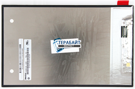 Huawei MediaPad T1 3G S8-701u МАТРИЦА ДИСПЛЕЙ ЭКРАН