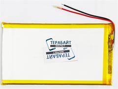 Аккумулятор 3x130x71мм 3.7V 4000mAh