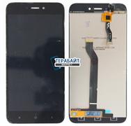 Xiaomi Redmi 5А ТАЧСКРИН + ДИСПЛЕЙ В СБОРЕ / МОДУЛЬ