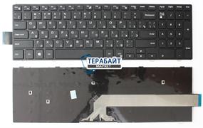 Клавиатура для ноутбука Dell Inspiron 15-5000
