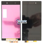 """Дисплей для """"Sony"""" Xperia Z1 (C6903 / C6902 / C6906 / C6943 / L39H) + тачскрин"""