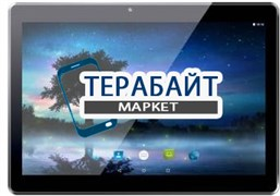 Digma CITI 1532 3G (CS1144MG) ТАЧСКРИН СЕНСОР СТЕКЛО