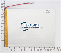 Аккумулятор 3x152x110мм 3.7V 8000mAh