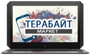 HP ZBook x2 G4 ТАЧСКРИН СЕНСОР СТЕКЛО