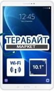 Samsung Galaxy Tab A 10.1 SM-T580 МАТРИЦА ДИСПЛЕЙ ЭКРАН