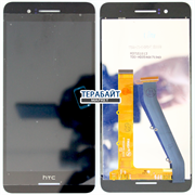 HTC Desire 728G Dual Sim ТАЧСКРИН + ДИСПЛЕЙ В СБОРЕ / МОДУЛЬ